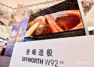 创维电视W系列来到上海