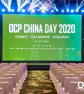 百度携多种解决方案亮相OCP China Day