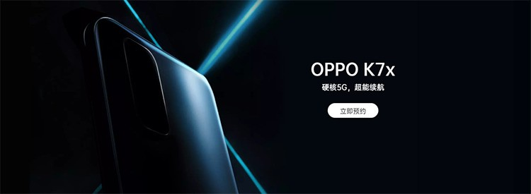 Oppo K7 new product launch