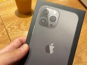 如何不加价快速入手iPhone 13 Pro