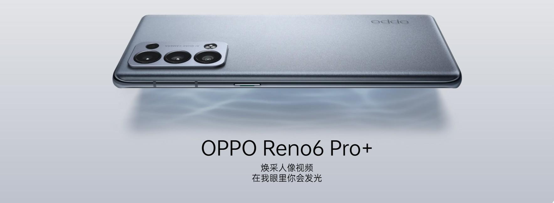OPPO Reno6 Pro+�����D�p