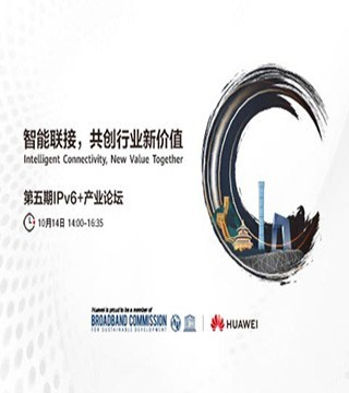 "UBBF探秘华为即将发布的""智能云网""方案"