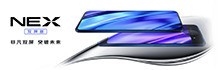 12月11日晚,vivo在上海举行了新品发布会,推出了年度旗舰——vivo NEX双屏版,其正面采用一块6.39英寸的零界全面屏,