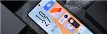 蔡司影像品阅时光 vivo X70系列新品发布会回顾