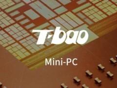 AMD中小企业解决方案-天宝