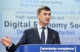 欧盟推进区块链合作计划