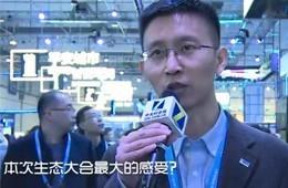 华为中国生态伙伴访谈记