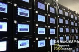 华为数据中心智能温控方案