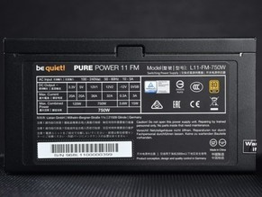 德商必酷PURE POWER 11 FM 750W评测