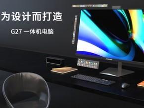 台电27英寸一体机电脑台式机性能高端体验