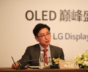 """LGD:""""未来电视已来""""得OLED者得天下!"""