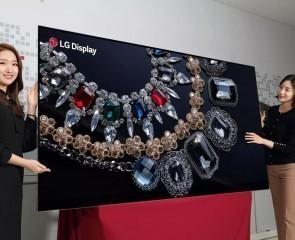 LG Display 8.5代OLED面板生产线国内获批