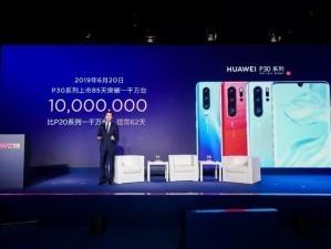 华为将引领5G共创智慧未来
