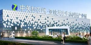 郑州跨境电子物流港的优势
