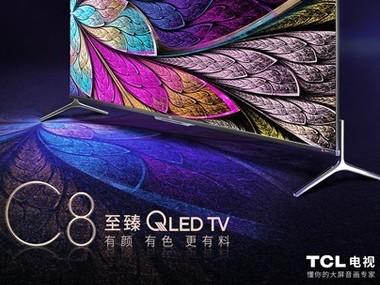 TCL三款电视新品全解读
