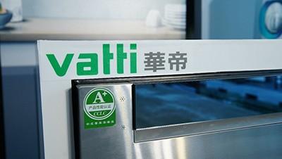 华帝中式洗碗机获A+认证 引领本土化浪潮