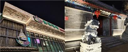 iQOO 3实拍样张