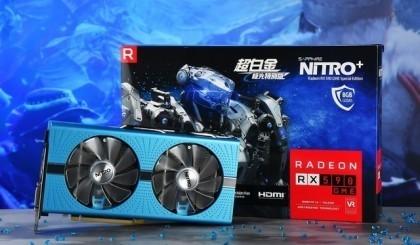 蓝宝石RX 590 GME极光版评测:千元真香卡