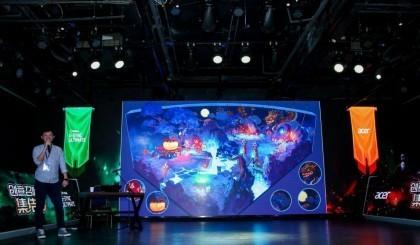 科技助力创意 Acer与NVIDIA打造新设计师沙龙
