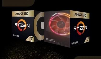 三代发布前 AMD锐龙7 2700X为何这么火爆?