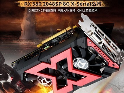 迪兰RX 580 2048SP助你畅玩狂怒2