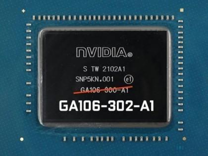 NV为3060更换新芯片:限制挖矿软件破解将无效