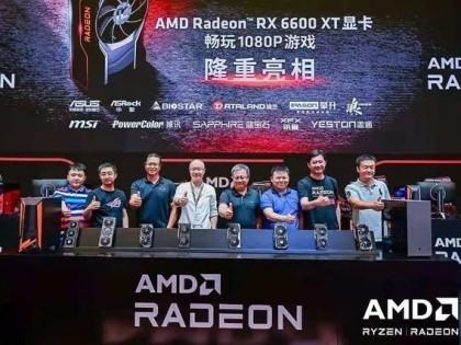 AMD RX 6600 XT显卡发布