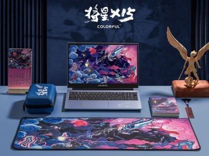 掀国潮旋风 七彩虹发布首款国风游戏本将星X15