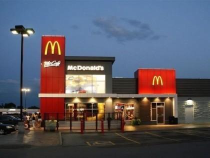 麦当劳遭到黑客攻击 部分客户信息遭泄露