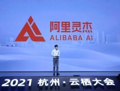 阿里灵杰:集成整体大数据+AI能力对外开放