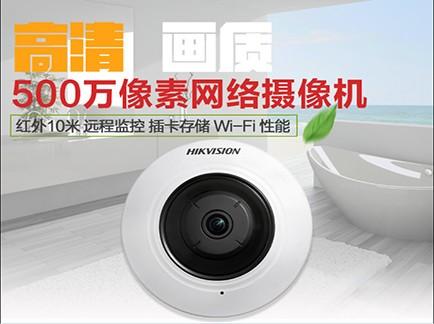 北京中电海华,安防监控设备批发零售