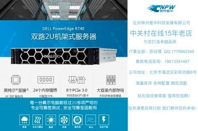 北京神州汇联(渠道经销商)Z保障商家认证