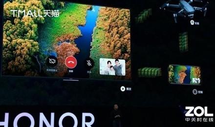 荣耀智慧屏发布视频通话 小米紧跟其后