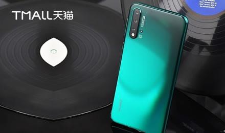华为nova5 Pro天猫小黑盒首发 千玺同款AI四摄