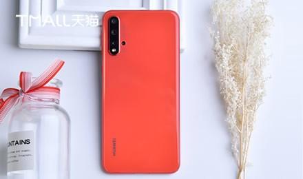 天猫小黑盒首发:华为nova5 Pro珊瑚橙时尚来袭