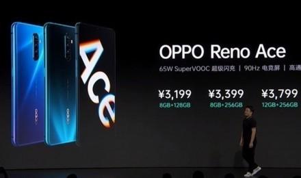 3分钟看完OPPO Reno Ace发布会
