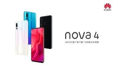 极点屏时尚旗舰 华为nova4今日开启首销