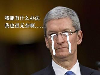 科技早报:库克囧!WWDC18唯一
