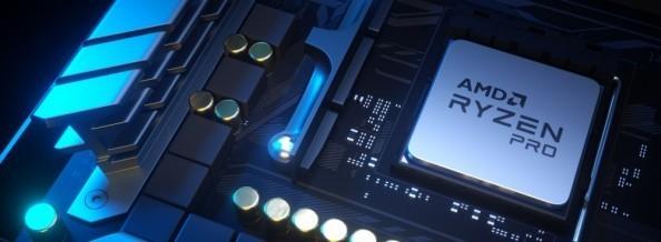 AMD 商用方案解決中心
