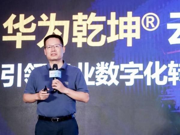 华为数据通信峰会2021杭州站隆重举办